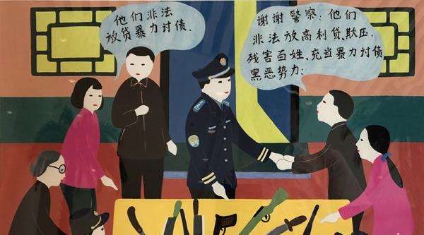 一手抓打击处理一手抓促进治理 上海检察机关批捕涉黑案人员913人