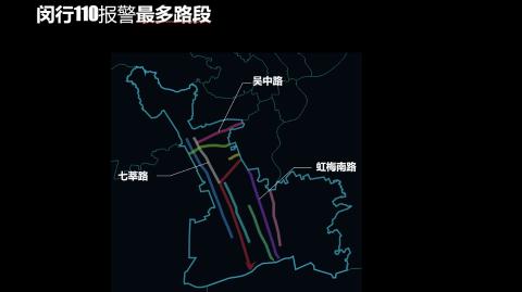 """闵行发布""""平安指数"""":来看""""酒精地图""""""""心塞小区排行榜""""……"""