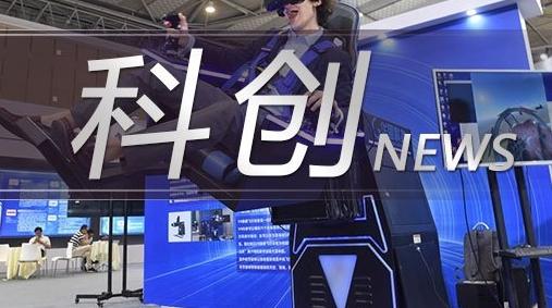 """专家建言:上海科创聚焦短波红外制高点 发展""""中国红外芯"""""""