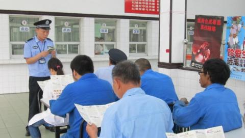 """垒起""""防毒墙"""",上海北郊站铁路警方20年坚持开展职工""""禁毒""""宣传教育"""