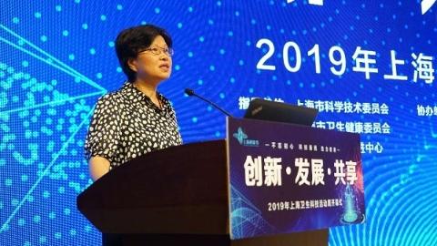 2019年上海卫生科技活动周开幕