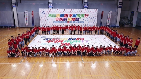 上海市口腔医院党员巨幅拼图庆祝建党98周年