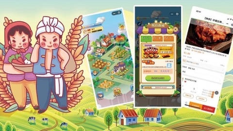 """玩小游戏也能助力贫困县""""脱帽""""  多款公益+小游戏上线"""