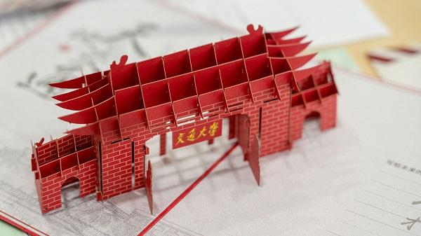 上海交大2019年第一批录取通知书寄出 校门3D卡寄语未来