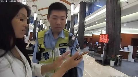"""女子网恋男友以为是""""真命天子"""" 结果竟是网络骗子"""