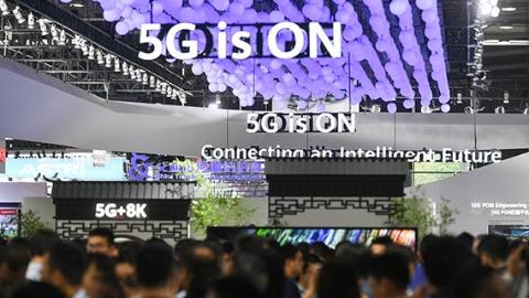 上海今年建设5G基站10000个 明年实现5G全市域覆盖