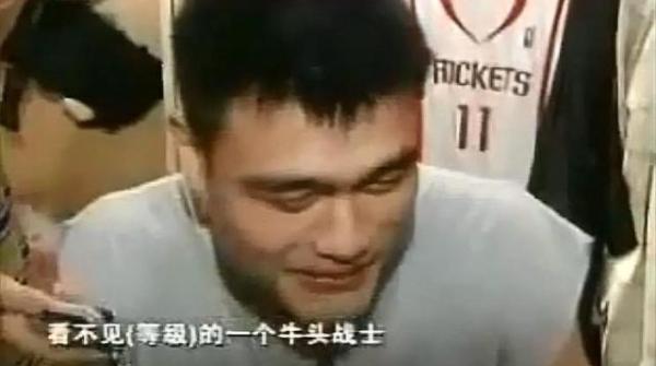 记者手记|玩家姚明最爱打什么游戏?