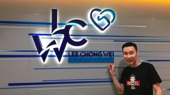 李宗伟出任东京奥运会马来西亚体育代表团团长
