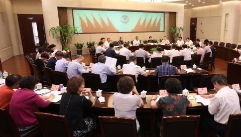 上海市政协召开十三届二十九次主席会议,决定撤销王振华第十三届上海市政协委员资格