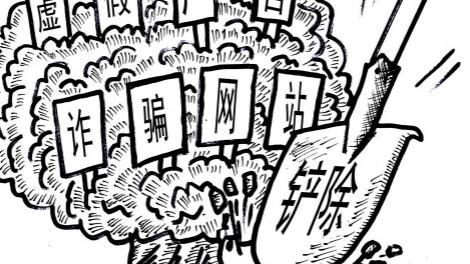 """上海整治互联网殡葬服务行业乱象,7家""""李鬼""""网站被关"""