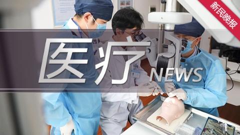 """【新时代新作为新篇章】上海不断完善""""健康路径图"""" 为市民提供更多服务、更强守护"""