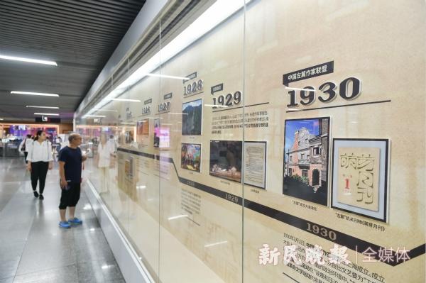 """新民晚报牵手中共一大会址纪念馆、申通地铁 启动上海""""红色文化进国企""""系列活动"""