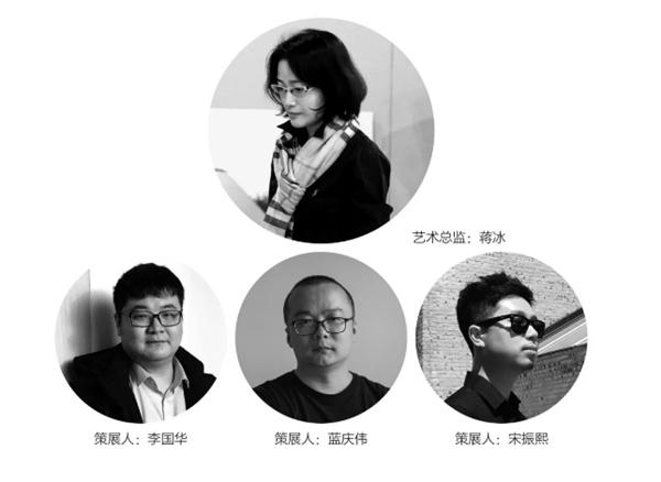 大艺博总监和策展团队.jpg