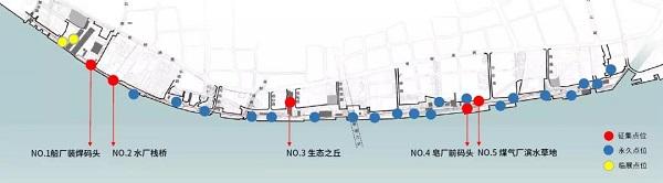 上海城市空间艺术季公开征集艺术作品  成品有望留存在杨浦滨江