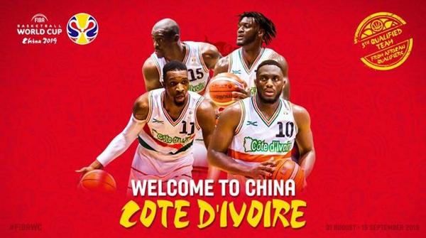 中国男篮世界杯小组对手集结!科特迪瓦队三名队员曾在中国打过球