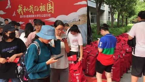 """为留守儿童背起行囊 """"圆满假期""""大学生暑期公益行上海站为爱出发"""