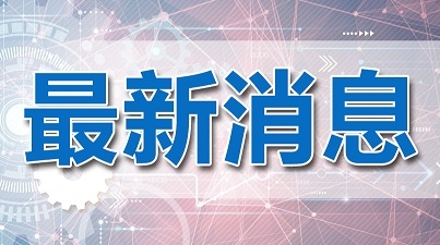 """上海""""互联网+护理""""试点服务清单发布"""