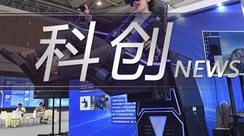 """上海创业学院上午成立 """"孕育""""科技创业教育新模式"""