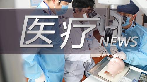 """复旦绿地全球医学中心计划兴建 开创校企合作""""新格局"""""""