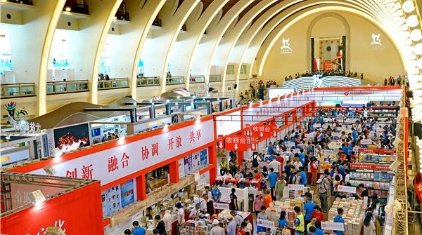 500种新书200场活动,上海书展今年首次走出上海,让书香漫溢长三角