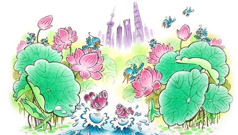 独家述评 高质量发展助推生态之城建设
