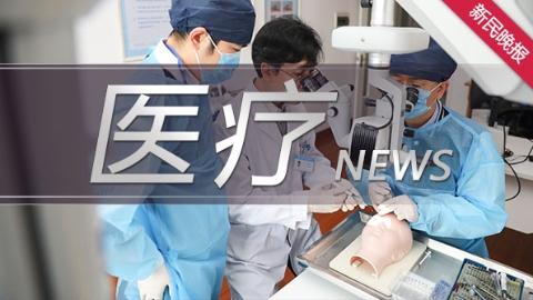 上海市公卫中心本月已收治10例登革热患者 专家提醒:热带旅行务必防蚊