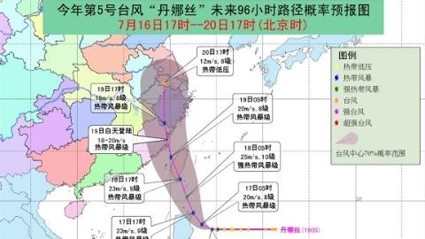 """台风""""丹娜丝""""逼近我国东南沿海 上海出梅又要推迟?"""