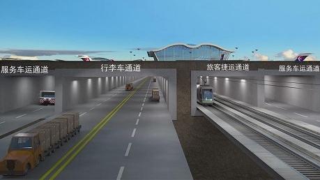 浦东机场飞行区下穿通道工程竣工 远机位摆渡时间将显著减少