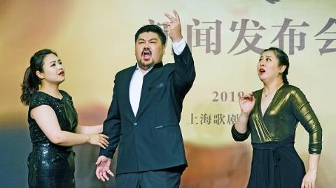 即将首演的歌剧《天地神农》里,尝百草的神农有了人性的光辉