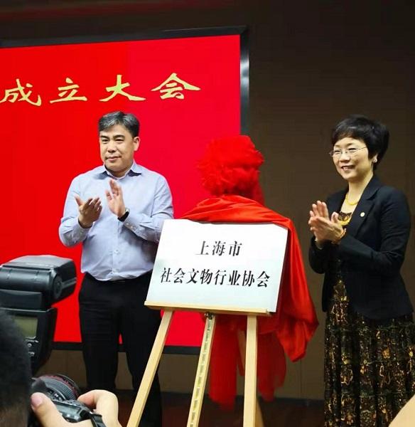 上海的110个古玩城、文物商店、拍卖行联手了,将规范社会文物市场