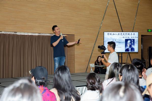 制作创意视频,设计旅游线路,百位大学生诠释他们眼中的上海
