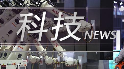 """高科技助力反诈骗 """"金融科技的创新、监管与法治研讨会""""在沪举行"""