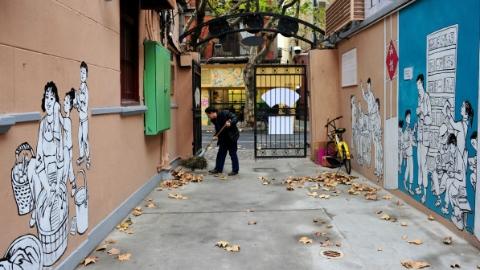 今日焦点|从旧房改造到街区设计 上海城市更新邀你一同参与