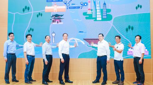 招商银行·2019上海国际大众体育节启动,8月开启线上报名