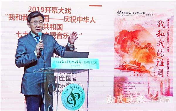 """上海大学音乐学院院长王勇教授为市民介绍""""上海之春""""经典曲目-郭新洋.jpg"""
