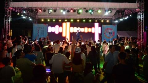 嘉定菊园百果园夏季嘉年华开幕 六大活动开启夏日狂欢