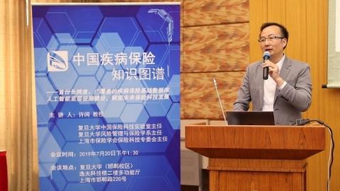 """中国疾病保险知识图谱发布 用大数据""""透视""""重疾险"""