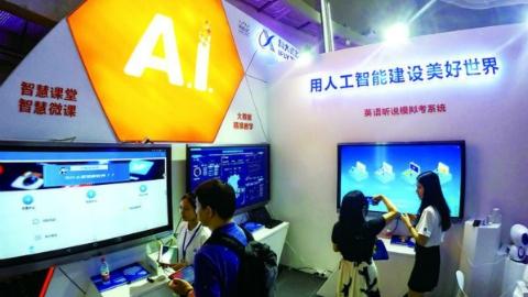 独家述评|上海科技朋友圈更大了