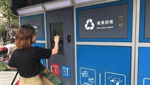 垃圾分类36计   智能交投机:可回收物自助卖铜钿