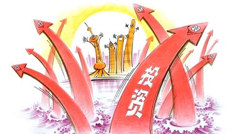 独家述评|看!上海正在投资未来
