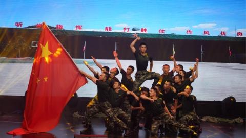 武警上海总队执勤第四支队举行庆祝建军92周年文艺汇演