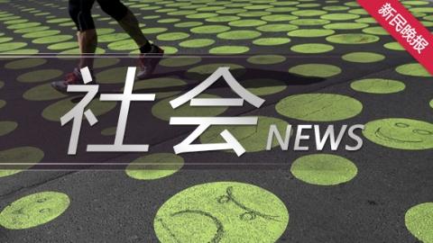 新闻追踪 |世博源商场自动扶梯预计10月底前恢复运行