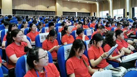 """""""上海品牌""""搭建创新平台 全国中医药高校研究生来沪学习针灸"""