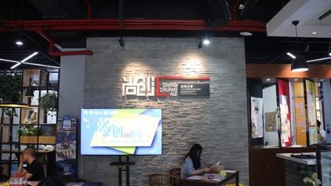 海创in长宁?第一期海归人才创业训练营开营
