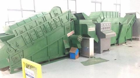 垃圾分类36计|这台机器能自动分拣玻璃瓶和塑料袋