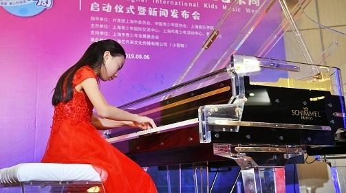 千名音乐少年将在申城多处每天不间断演奏7小时 2019上海国际少儿音乐周启动