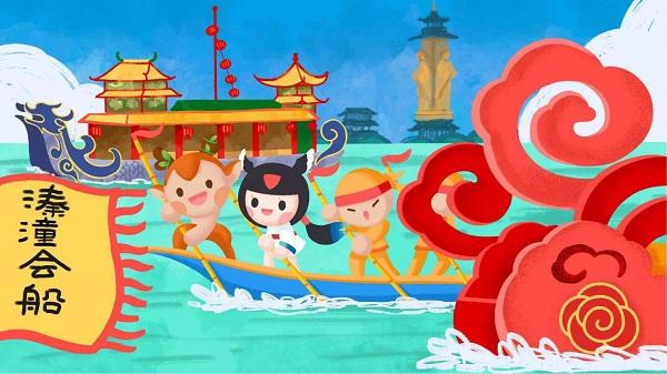 文化旅游深度融合 溱湖旅游度假区IP形象在沪发布
