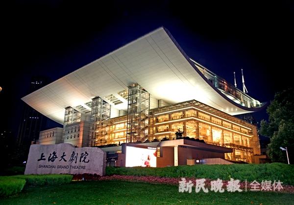 上海大剧院外景-郭新洋.jpg