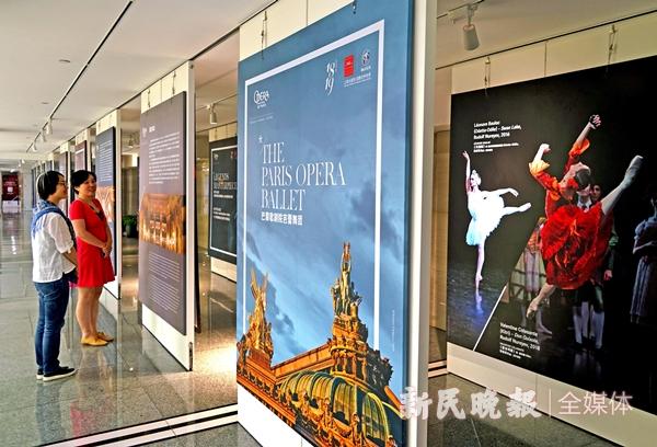 上海大剧院举办图片展览-郭新洋.jpg
