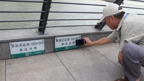 """守护浦江防汛""""生命线"""" 堤防岸线里程桩年底前全面启用NFC芯片"""